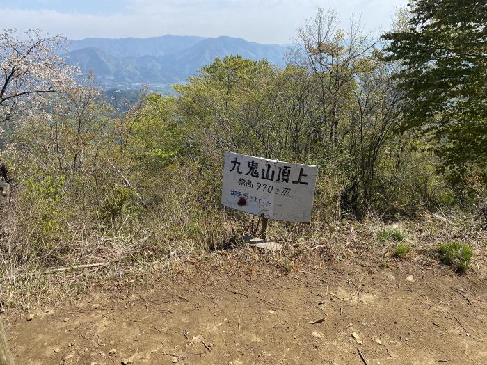 九鬼山の山頂