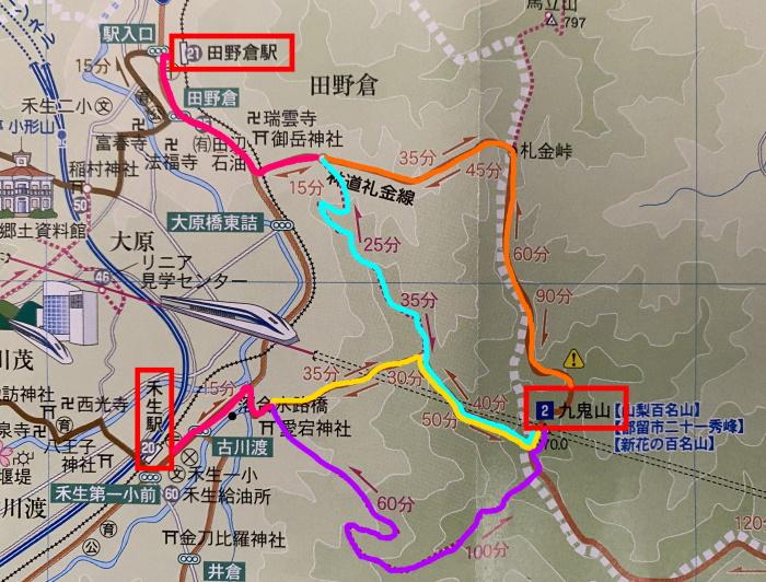 九鬼山登山コース